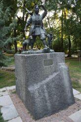 Памятник Момотаро, Пловдив