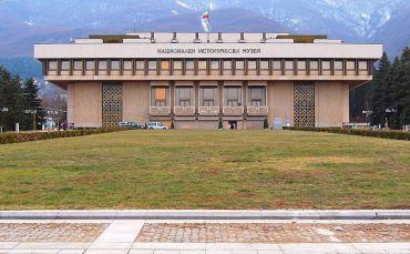 National History Museum, Sofia
