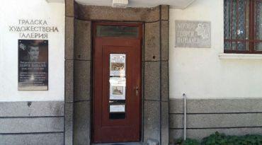 House-Museum of George Partsalev, Levski