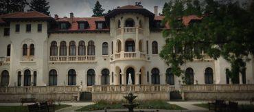 Vrana Palace, Sofia